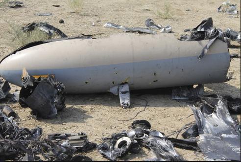 drone shot down in iran