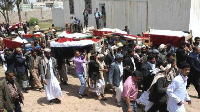 yemeni drone strike 2.14