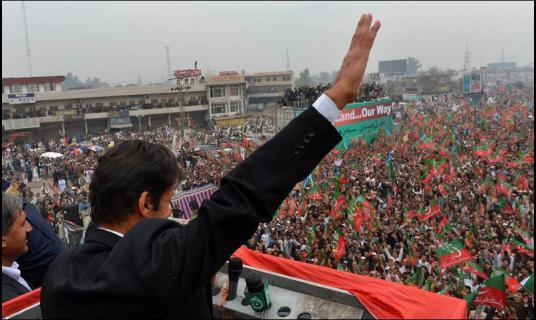 imran rally