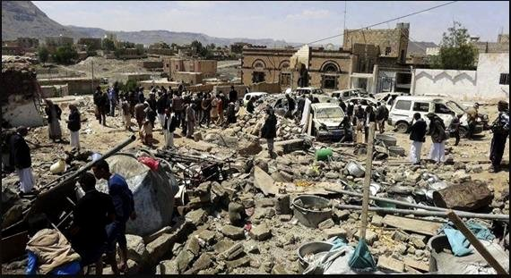 yemen bombed civilians 3.16